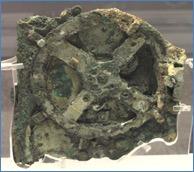 03 - Macchina di Anticitera
