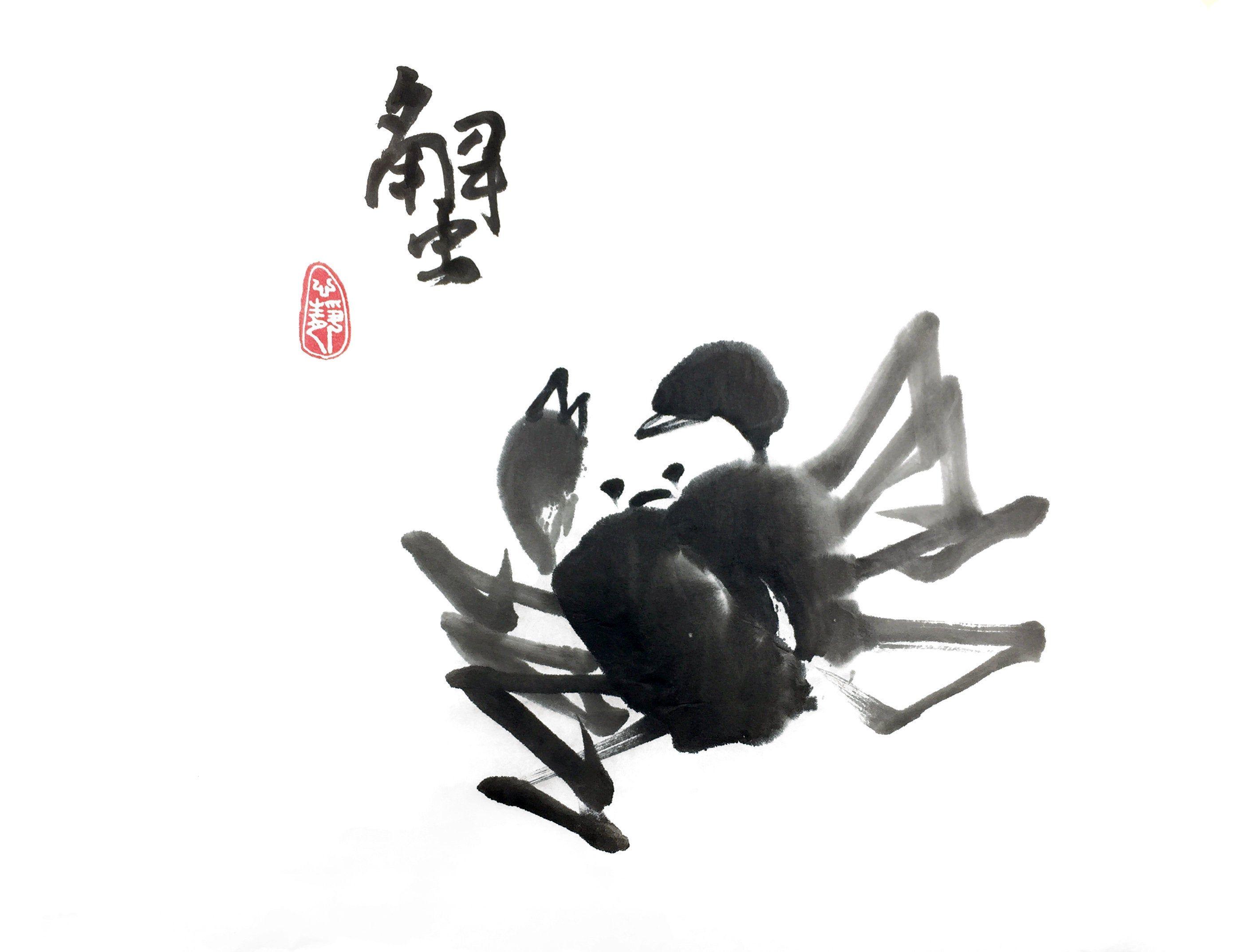 Granchio Cinese